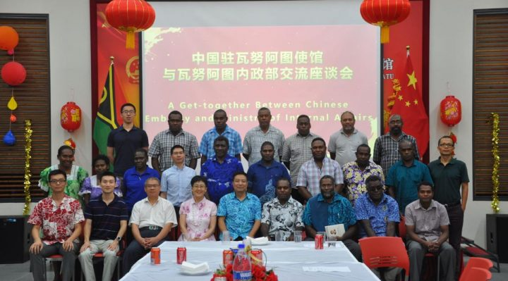 A Get-together Between Chinese Embassy and Ministry of Internal Affairs