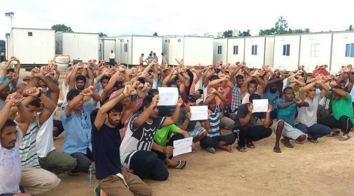 Manus Island refugees protest at West Lorengau Haus. Photo: supplied