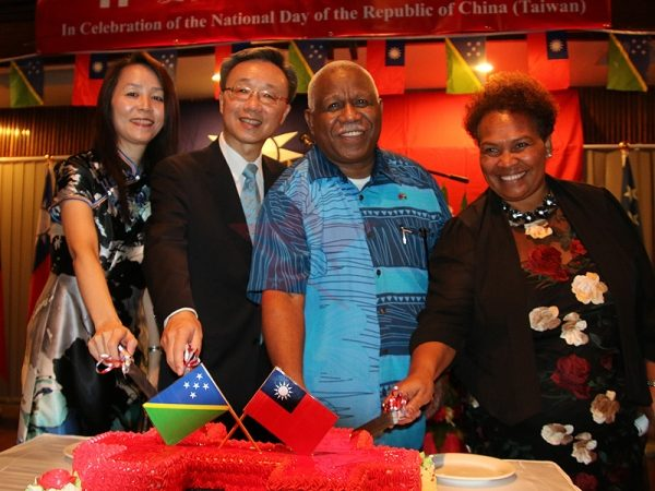 PM: SI-Taiwan friendship steady