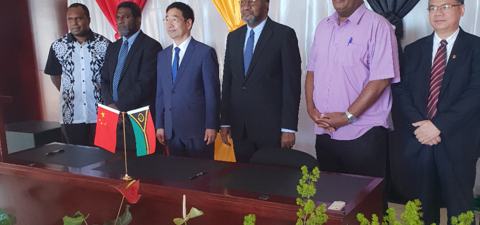7 MOUs and Cooperation Agreements with China